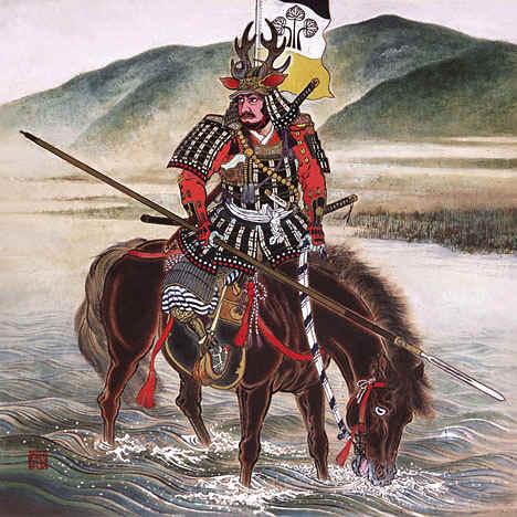 Image result for Medieval Japan